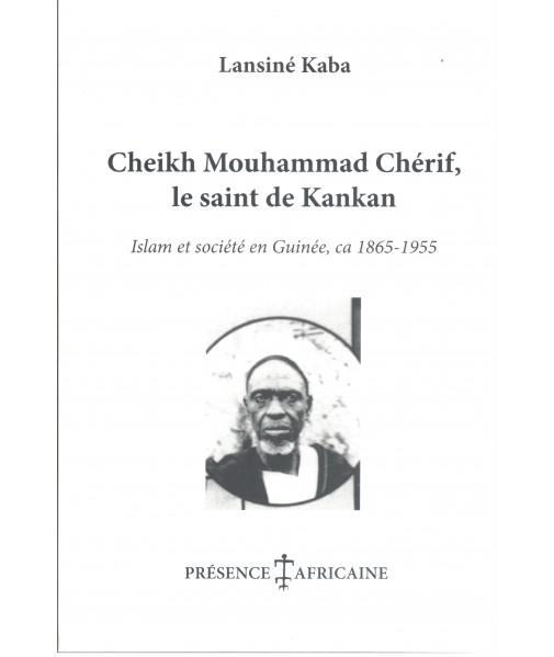 Cheikh Mouhammad Chérif et son temps