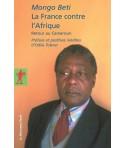 La France contre l'Afrique